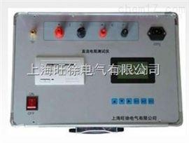 BJ8881绝缘油介电强度测试仪 电阻测试仪价格