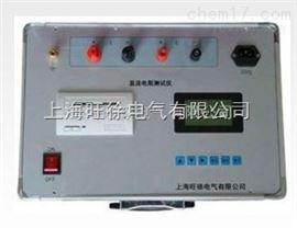 LCJRT15绝缘子电阻测试仪价格