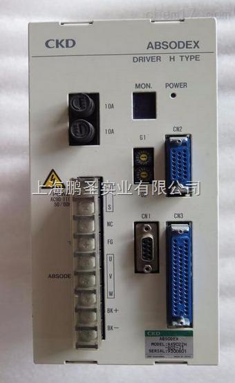 日本CKD驱动器一级代理