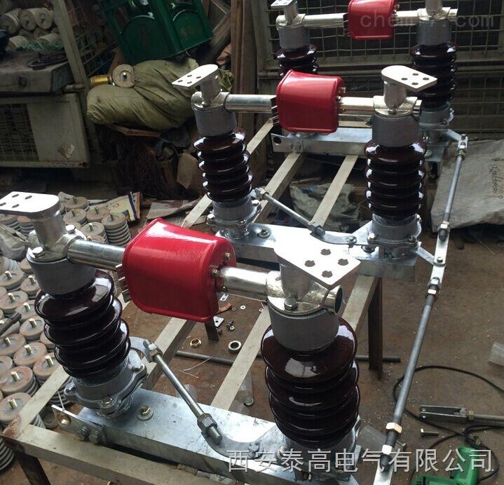 户外10kv柱上高压隔离开关GW4-12高压隔离刀闸