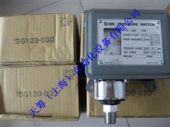 SMC通用压力开关ISG120-030