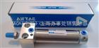 AIRTAC气缸系列产品SU63*50-S原装热销