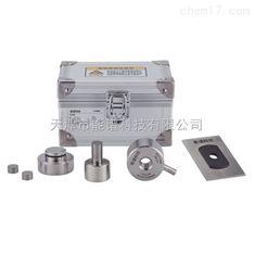 HF-2 压片模具