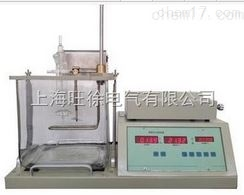 HAD-AWII表面张力测定仪特价