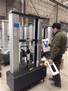 200KN金属骨针抗拉强度试验机