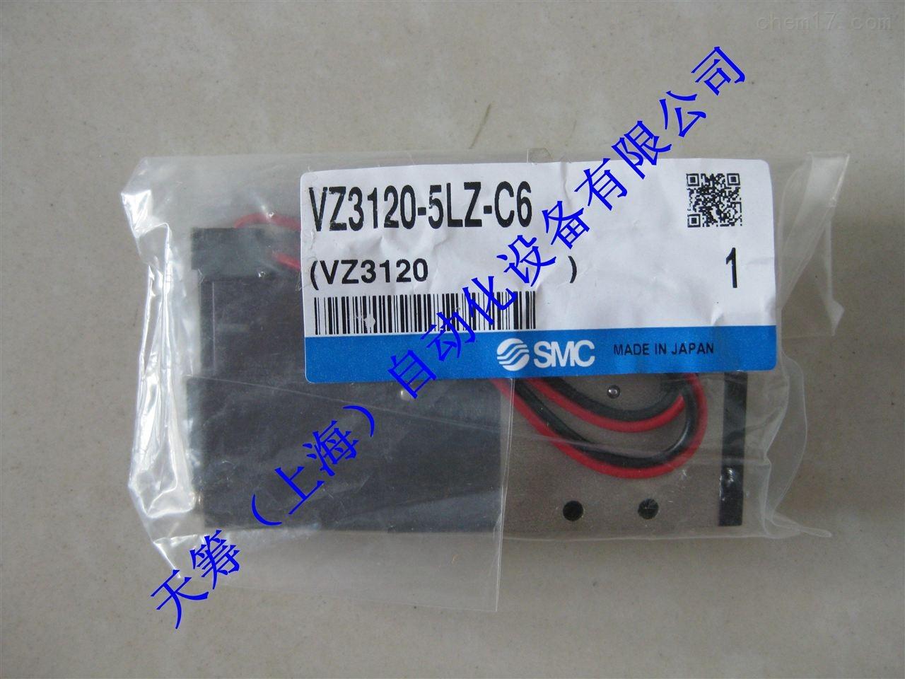 SMC5通电磁阀VZ3120-5LZ-C6