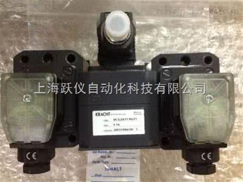 4f1ps混合球轴承流量计-产品报价-上海跃仪自动化