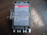 维特锐代理OSU-HESSLER 控制器 MM1.J19.T10/A11