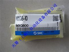 SMC气动滑台MXQ8-10