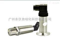 JYB-KO-WH卫生适用型压力变送器|JYB-KO-WHG厂家