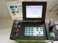 国产烟气烟尘分析仪路博LB-70C自动烟尘(气)测试仪