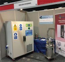 LN30AC智能型30升每天农业种子存储液氮制备机