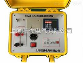 特价供应TKZZ-5A感性负载直流电阻速测仪