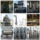 公司改造升级需处理二手双效两吨浓缩蒸发器