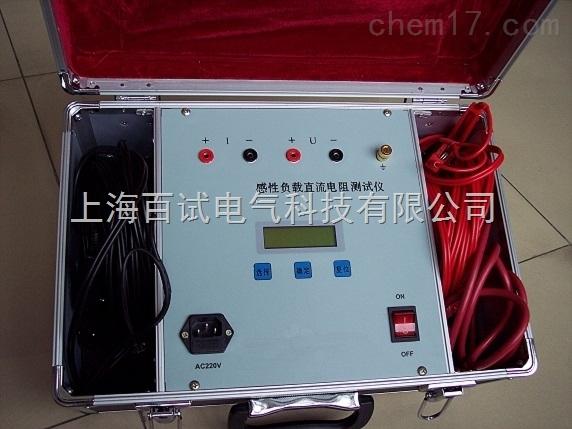 BS2045 直流电阻测试仪哪里生产—上海百试