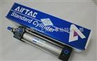 特价热销AIRTAC气缸全系列产品