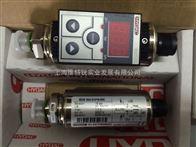 进口HYDAC压力传感器HDA 4444-B-400-000