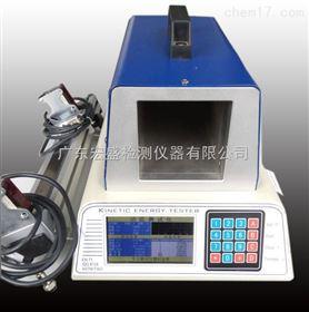 HS-010-T弹射动能测试仪