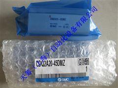 SMC薄型气缸CDQ2A20-45DMZ