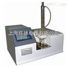 北京旺徐特价DLYS-264油品酸值测定仪
