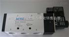热销亚德客电磁阀4V220-15特价系列