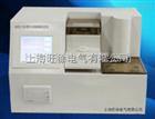 北京旺徐特价HZSZ-206自动酸值测定仪