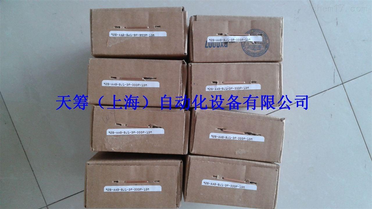 MAC电磁阀92B-AAB-BJ1-DP-DDDP-1DM