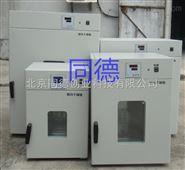 电热恒温培养箱 TDHP-9272