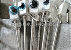 工厂工业液压油机油专用加热器不锈钢材质温控式加热棒厂家直销