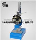 GB塑料薄膜和薄片测厚仪-批量厂家
