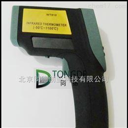 WT910手持式红外线测温仪WT910