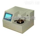 低价销售BSY-101C自动开口闪点测定仪