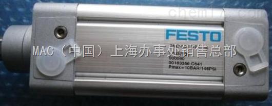 德国费斯托气缸销售现货ADVUL-25-5-P-A