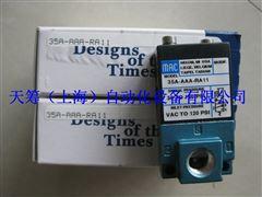MAC电磁阀35A-AAA-RA11