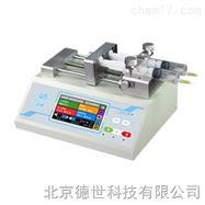 TYD01-02實驗室注射泵 TYD01-02雙通道注射泵
