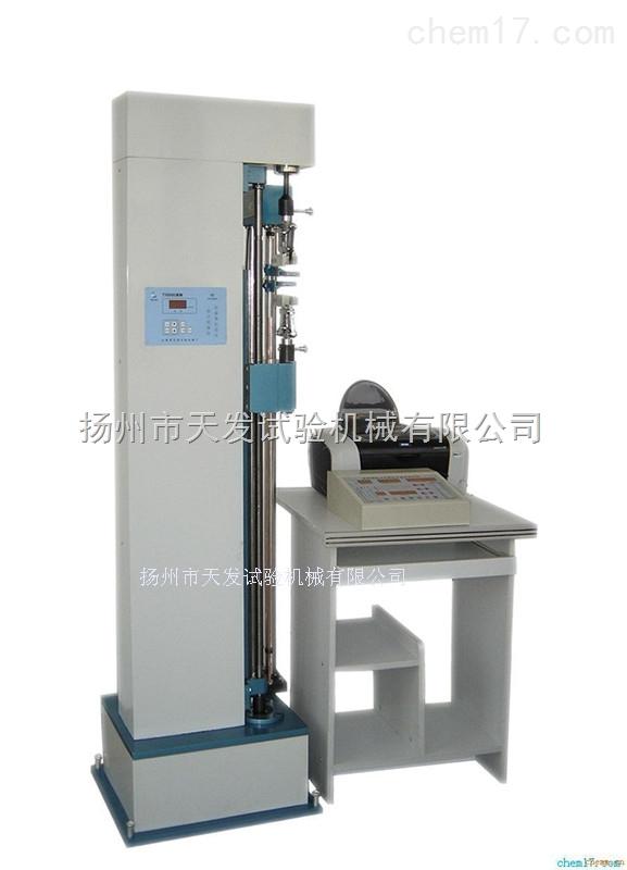 微控电子万能试验机、管材拉力试验机、拉力测试仪