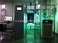 YZ-GHX-AYZ-GHX-A多功能光化學反應儀