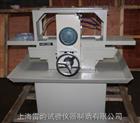 混凝土磨平机供货价格|行业标准双端面磨石机