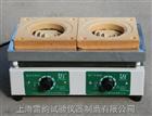 万用电炉、可调式电炉DLL-2报价