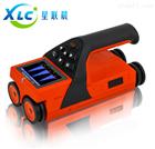 星晨一体式钢筋扫描仪XCG-31生产厂家