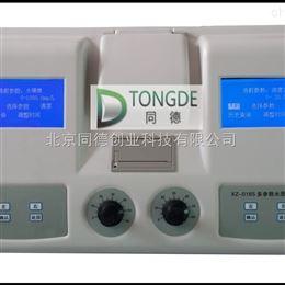 XZ0165多参数水质分析仪