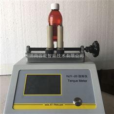 容乾包装瓶包装袋扭矩测试仪