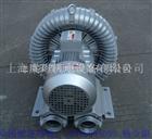 2QB710-SAH37(4KW)服装机械设备高压鼓风机