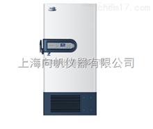 -40卧式低温冰箱