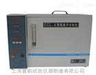 水泥氯离子分析仪基本构造、要求