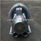 2QB630-SAH26(3KW)气体纸巾机械吸附专用高压旋涡风机