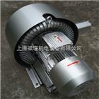 2QB720-SHH47(5.5KW)玻璃清洗机专用高压风机