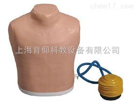 气胸处理模型|临床诊断实训模型