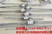 OPGW光缆悬垂线夹 光缆悬垂线夹用途