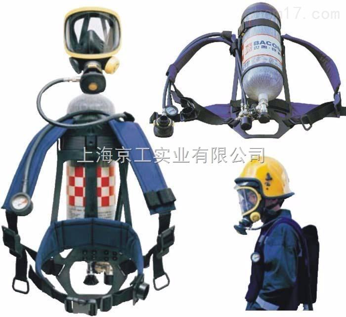 霍尼韦尔C900空气呼吸器SCBA105L